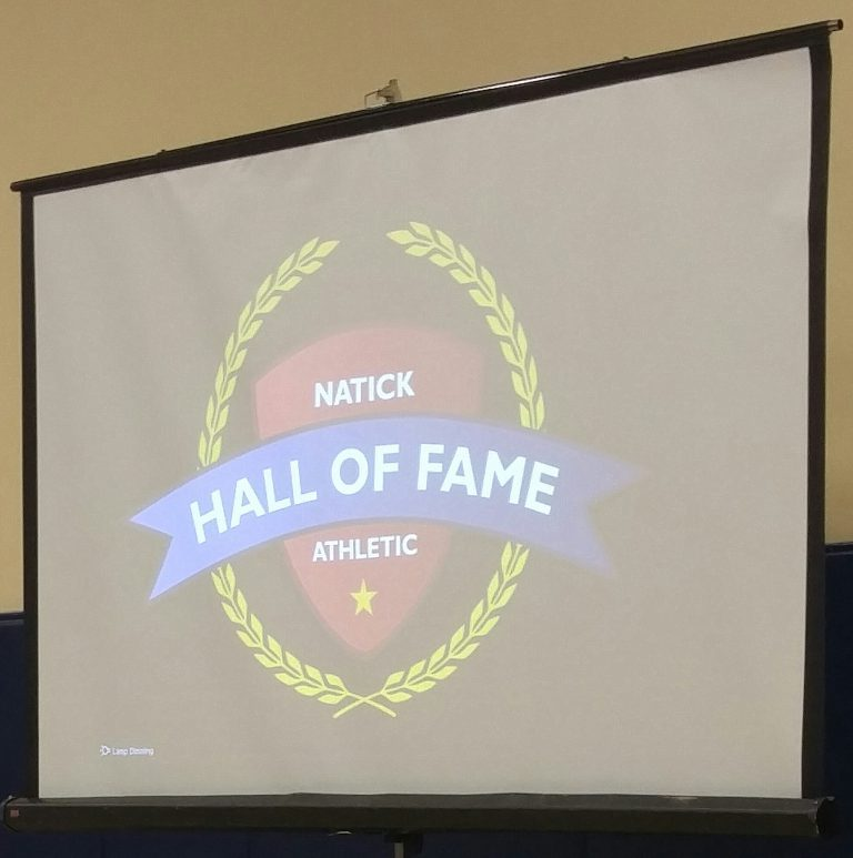 Video screen with hall of fame logo